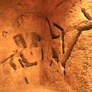 芒砀山地下皇宫群至今未解的十大千古之谜之十